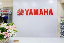 上海雅马哈建设摩托车销售有限公司向国家市场监督管理总局报告了召回计划