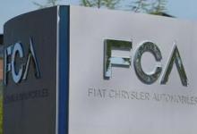 菲亚特克莱斯勒 (FCA)即将获得63亿欧元的信贷支持