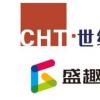 世纪华通和神州数码在上海签署战略合作框架协议