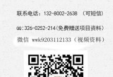 马永贞功夫酱骨头火锅加盟费用【总部咨询】