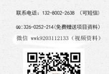 随吕捞火锅超市加盟费多少【总部】