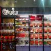 Gulu咕噜汇火锅食材超市加盟费用【总部】
