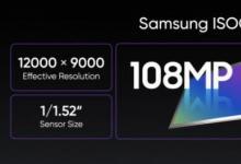 Realme 8 Pro将配备一个108兆像素的摄像头并具有非凡的软件功能