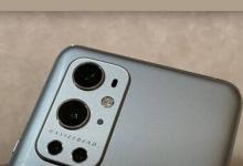 OnePlus 9 Pro首次出现在实时照片上