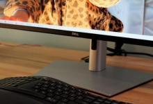 戴尔40英寸超宽显示器是最好的超额显示器
