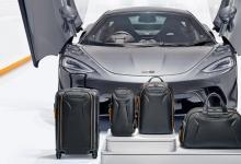 迈凯轮与Tumi联手打造了一条由超级跑车启发的行李箱新系列