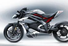黛安芬预览带有快速充电电池的TE-1电动自行车概念