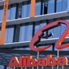 中国在线教育初创公司获得阿里巴巴16亿美元融资