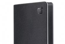 具有快速充电功能的新型OnePlus移动电源可能即将推出