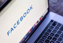 根据法律 Facebook和其他社交媒体网站可能会失去加密保护
