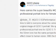 iQOO 3样本图像显示 可看到50毫米人像镜头