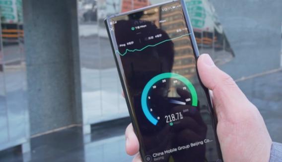 评测华为Mate30 Pro 5G怎么样 5G手机中的MVP